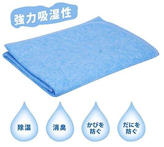 寝具用除湿マット 除湿シート