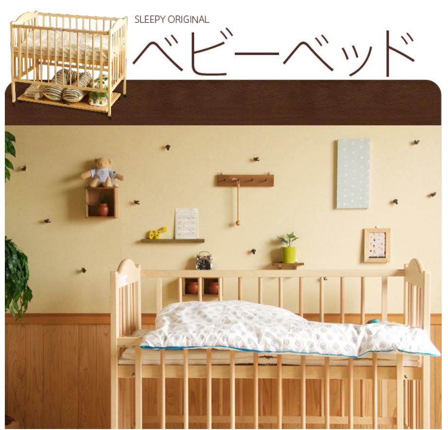 石崎家具はベビーベッドが人気